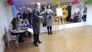 Открытые уроки Центра «Ника» в честь 5 летия, Киев 15,16 ноября 2017