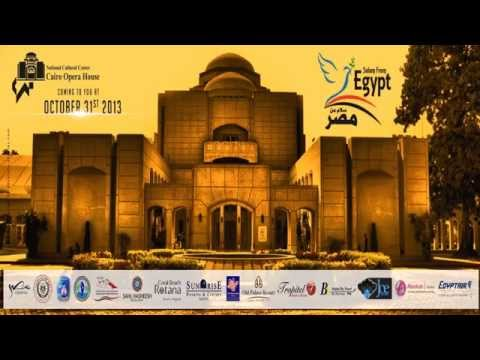 Cairo Opera House - Salam From Egypt