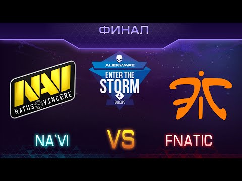 видео: na`vi vs fnatic - финал enter the storm по heroes of the storm