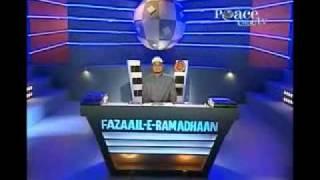 Niyat, Sehri, Iftaari Niyah, Suhoor, Iftar - Sanaullah Madni (Urdu) 1/2