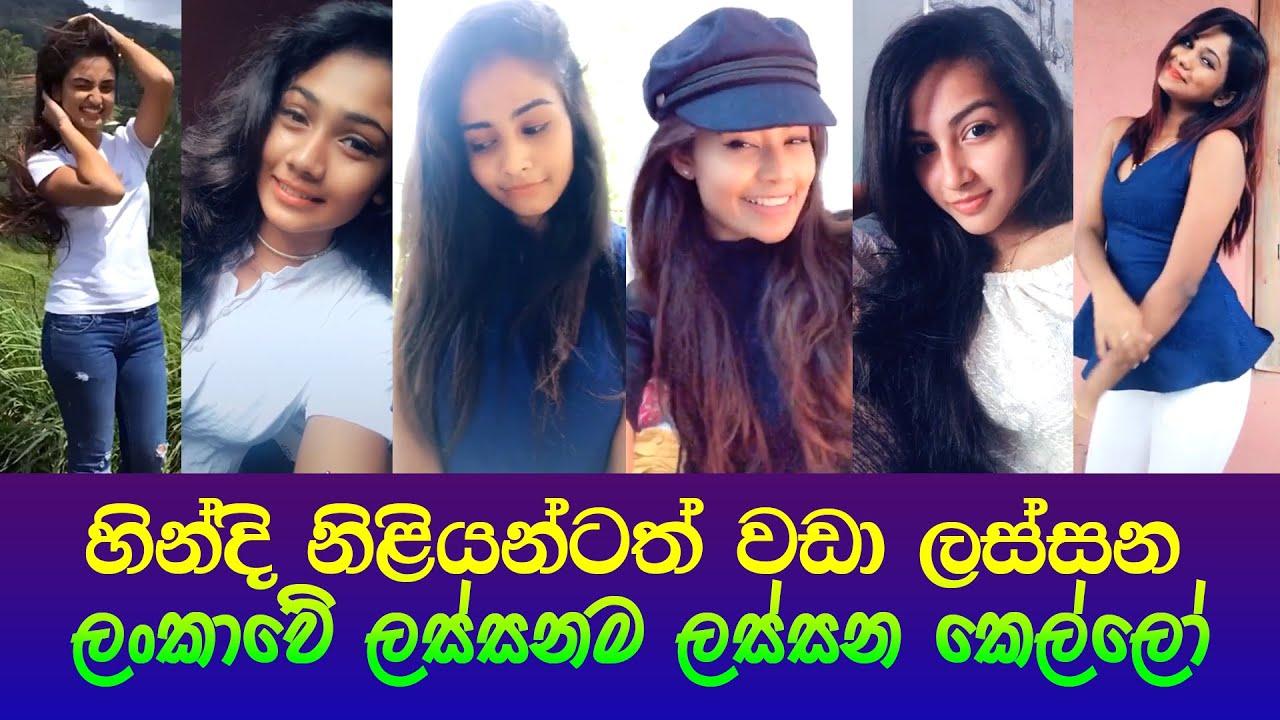 Lankan girls sri pretty Sinhala Girl