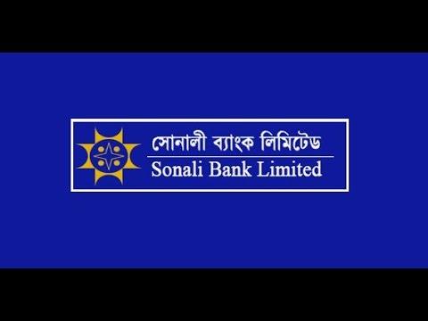 Sonali Bank Ltd Head Office Motijheel C/A Dhaka 1000 Bangladesh