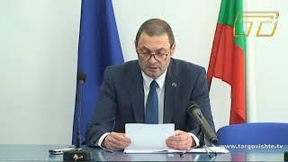 Поздрав за 24 май от областния управител Митко Стайков