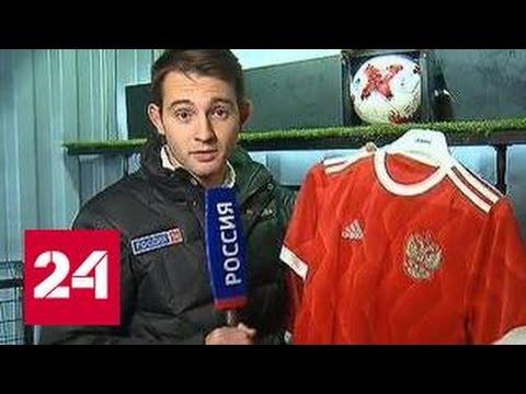 Адидас представила новую форму сборной России по футболу