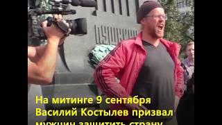 Политзек Василий Костылев