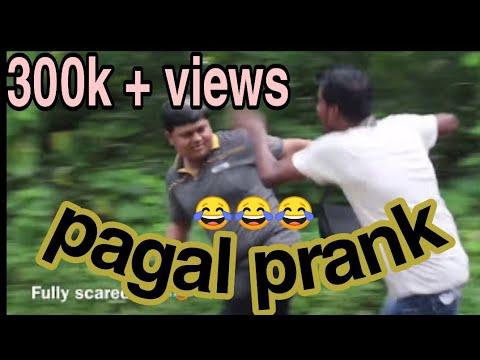 Funny Pagal prank | pranks in India 2016 | by Chandu & team