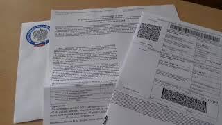 Фото Правительство РФ придумало новый штраф при уплате налогов