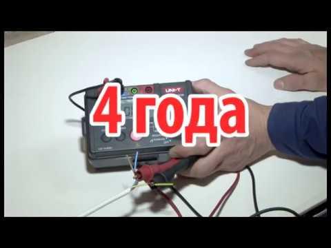 Экономичное инфракрасное отопление РЭССИ (презентация)