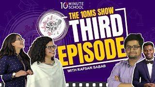 10 Minute School Show - Episode 3 | Physics VS Biology | Ayman Sadiq's Surprise | DEBATE and GK tips