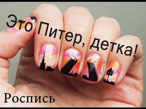 Маникюр — лучшие мастера в Санкт-Петербурге, цены и отзывы