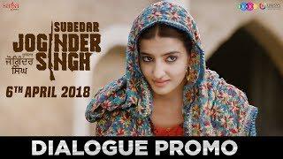 ਚੰਨ ਦਾ ਟੋਟਾ - Jordan Sandhu, Gippy Grewal, Loveleen Kaur Sasan   Subedar Joginder Singh   Saga Music