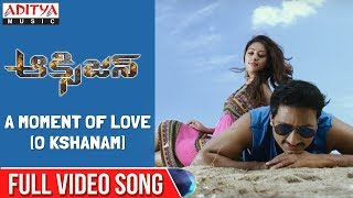 A Moment Of Love (O Kshanam) full song | Oxygen Songs | Gopi Chand | Anu Emmanuel