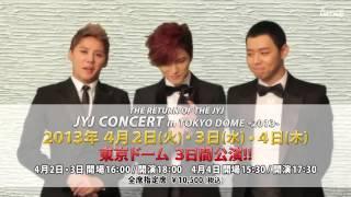 [Sub Español] HD 130301 Mensaje de JYJ por el Concierto en el Tokyo Dome