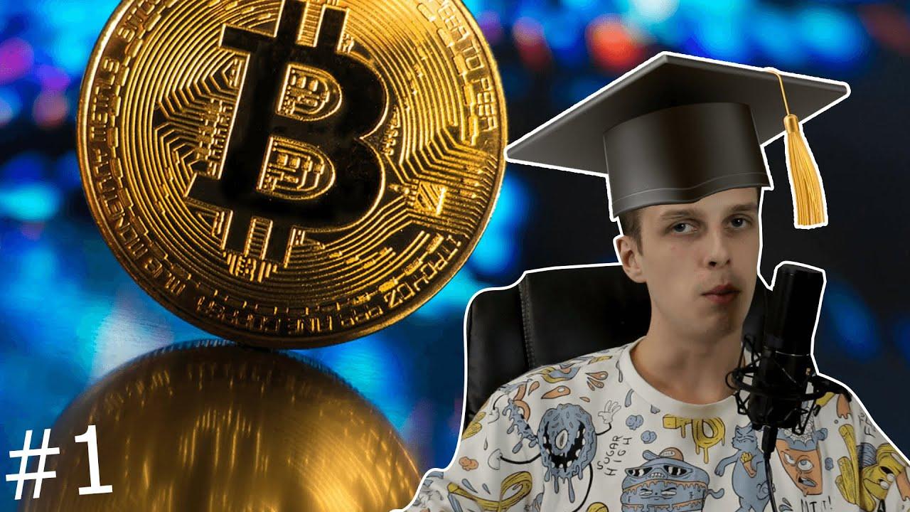 šį rytą holly bitcoin trader