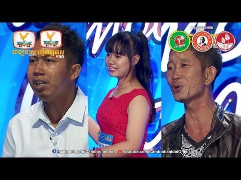 Cambodian Idol Season 2 | Judge Audition | Week 1 |ប៊ុត វណ្ណធូ + ចាន់ គីមស្រួន + ឌឿ រ៉ាស៊ី