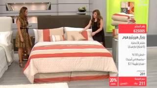 Royal Heritage Home Comforter 6-Pc Set | رويال هيريتيج هوم طقم الأغطية 6 قطع