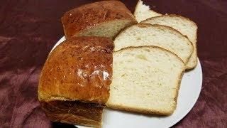 How to make milk bread/የወተት ዳቦ አሰራር