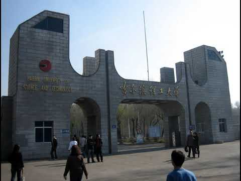 Harbin University of Science and Technology   Wikipedia audio article