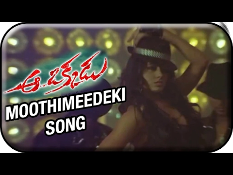 Aa Okkadu Telugu Movie Video Songs | Moothimeedeki Song | Ajay | Madhurima | Suresh Gopi