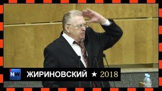 Жириновский-Купание в проруби  24.01.2018