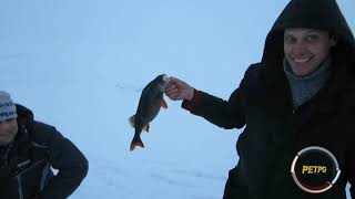 IceFishing Retro Ретро Зимняя рыбалка на Ладоге