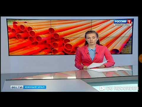 Борьба жителей Малиновки с местными чиновниками. Челябинская область