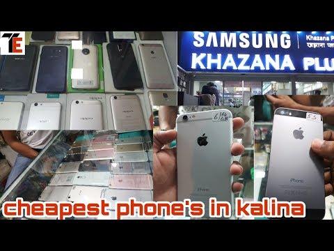 Second hand  phone's market / cheap iPhones / kalina market Mumbai !!✔🔥