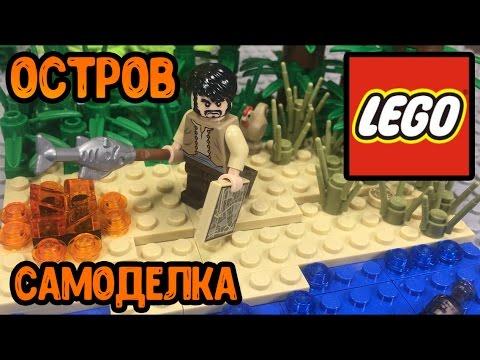 Конструкторы Лего - акции и скидки - купите лего в