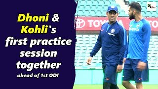 Download Watch: Virat Kohli & MS Dhoni's first practice session together ahead of the 1st ODI Mp3 and Videos