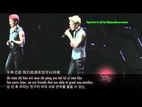 JYJ in Beijing 10 years / 十年 / 10년 Cover (English subs+Chinese+Hangul+Pinyin)