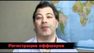 Классификация оффшоров(, 2010-10-06T18:31:11.000Z)