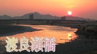 渡良瀬橋付近に建てられた歌碑. 「渡良瀬橋」(わたらせばし)は、森高...