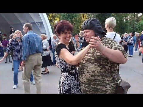 НЕЗАБУДКА!🌸🕺💃/ТАНЦЫ В ПАРКЕ ГОРЬКОГО ХАРЬКОВ СЕНТЯБРЬ 2021 - Видео онлайн