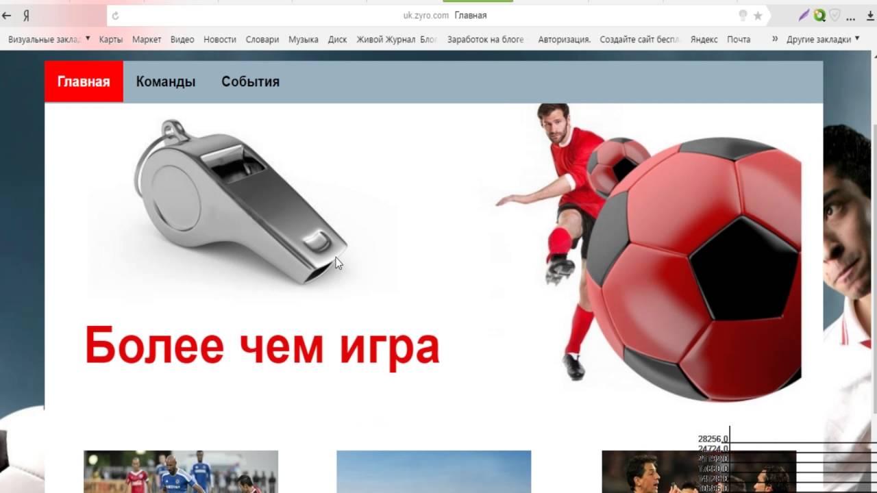 Бесплатный хостинг видео сайта севастопольский авиаремонтный завод сайт россия