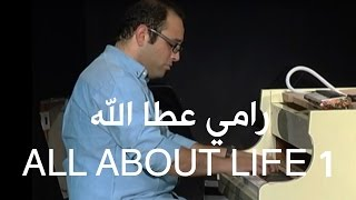 All about life 1