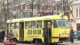 видео Реклама на Транспорте Екатеринбург