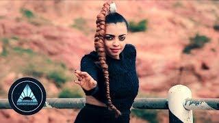 Eden Kesete - Ferah Gorah - New Eritrean Music 2018