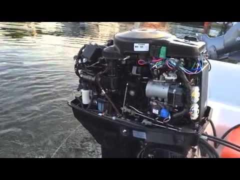 Hqdefault on Yamaha Outboard Fuse