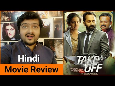 Take Off - Movie Review