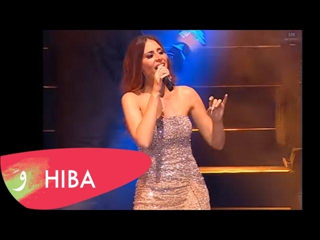Hiba Tawaji – Enta Omri/Elli ya habibi (Live at Byblos 2015) #1