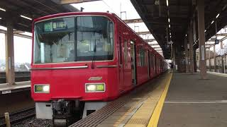 名鉄3100系 3123f+名鉄3300系 3302f(急行豊川稲荷行き)本宿駅 発車‼️