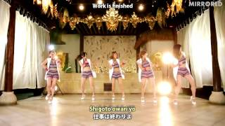 ℃-ute『The Power』(Dance Shot Ver.)(Mirrored)(Normal Speed)