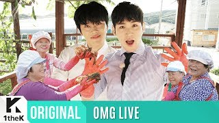 OMG LIVE(無뜬금라이브): DUETTO(듀에토) _ Miracle