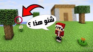 اشيـاء خطيرة تصير في ماين كرافت وانت نايم ؟!!