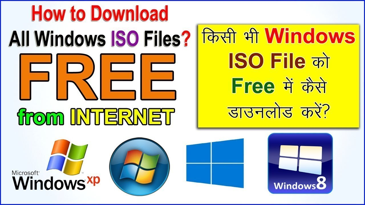 How to download latest Window XP ,7,8.10 ISO file for free From Microsoft in || Hindi