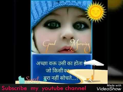 Jago Jago Sherawali Savera Ho Gaya