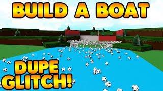 INSANE SOCCER BALL DUPE GLITCH! | Build A Boat For Treasure ROBLOX