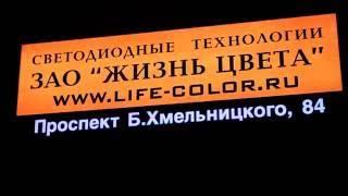 Световой короб - лайтбокс(, 2016-08-24T16:39:42.000Z)