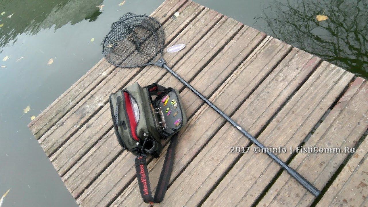 Подсак для рыбы - YouTube