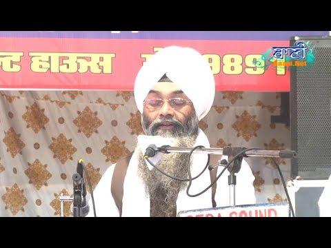 Bhai-Kuldeep-Singh-Ji-Dehradun-Wale-At-Faridabad-On-17-Jan-2018